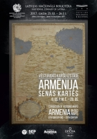 "Exhibition ""Armenia in Old Maps: 6th Century BC – 20th Century"""
